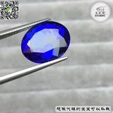 天然蓝宝石颗粒